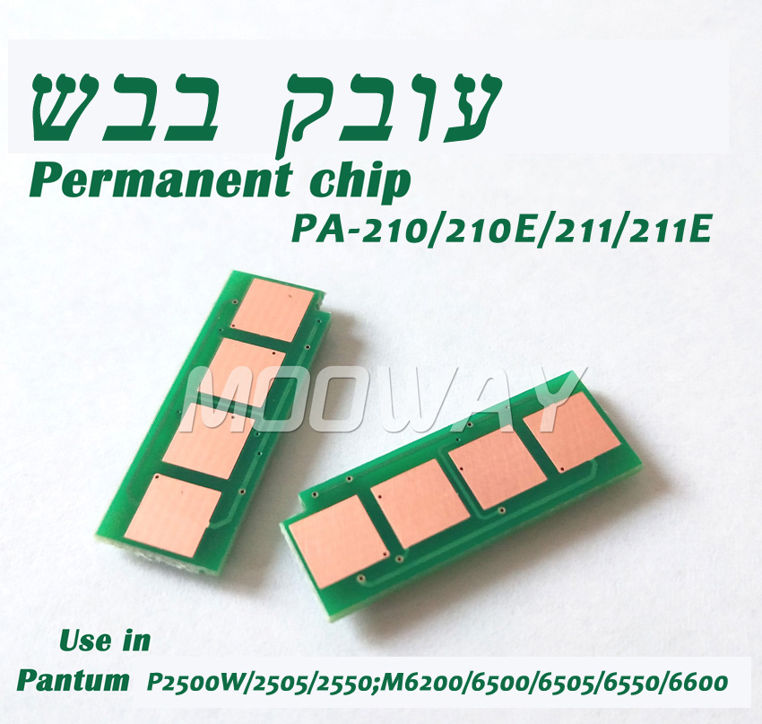Unlimited Chip For Pantum P2500W P2505 P2550 M6200 M6500 M6505 M6550 M6600 PA-210 PA-211E PA-210E PA-211 Permanent Toner Chip