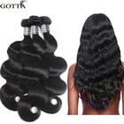 Body Wave Brazilian Human Hair Extension Natural Color 8-30 Inch Hair Weave 100% Remy Brazilian Hair Weave Bundles 3 Pieces
