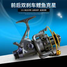 2018 New Fishing Reel Double Brake Front and Rear Drag reels Carp Fishing Feeder Spinning Reel Carp Fishing Tackle Rod Combo