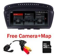 2GB+32GB 8.8″Android 7.1 Car DVD Player For BMW Series 5 E60 E61 E62 GPS Navi Idrive Wifi Bluetooth Radio RDS Free Camera Map