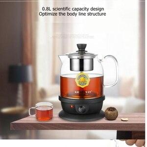 Image 2 - 自動インテリジェント調理器ガラス沸騰茶陶器電気ポットガラスティーポット