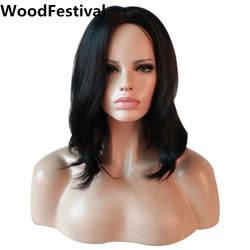 Толстые woodfestival женские натуральный черный парик Боб Короткие Волнистые Синтетические парики для черные женские косплей волос