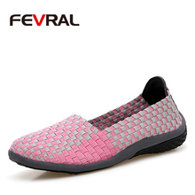 FEVRAL Brand Spring Woman Hand Weaved Shoes Woman Breathable Flats Slip On Footwear Female Casual Flat Oxford Shoes For Woman