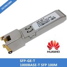 100% 新互換 Huawei 社 SFP GE T RJ45 SFP 光モジュール 10/100/1000BASE T ギガビット RJ 45 銅 100 メートル