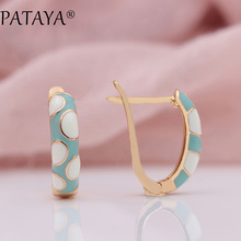 PATAYA New Arrivals 585 Rose Gold Women Wedding Party Jewelry Italy Draw Oil Painting Color Irregular Circle Dangle Earrings