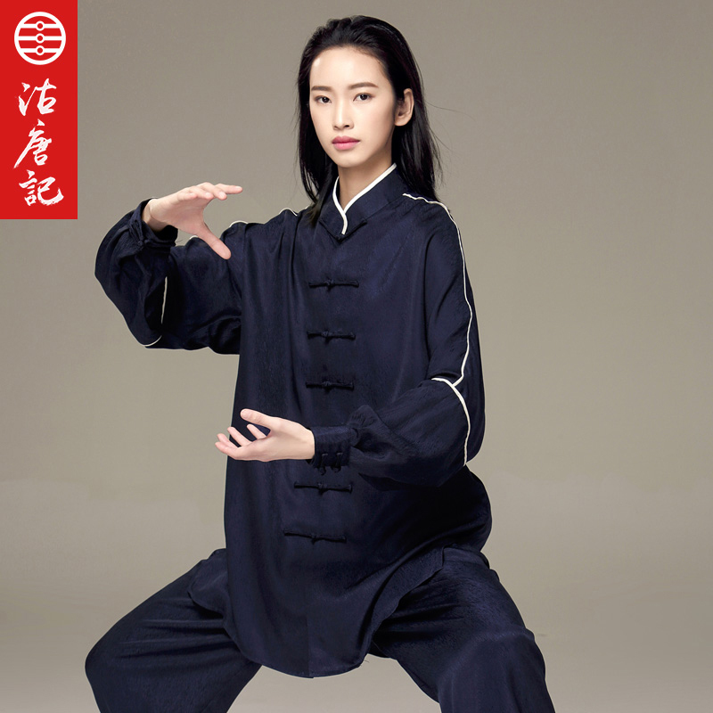 Tai Chi Uniform In National Customs Tai Chi Clothes Woman Spring And Autumn Male Taiji Boxing Practice Lines Five Color
