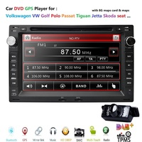 7 Car DVD Player for VW Golf 4 T4 LUPO POLO Passat B5 Sharan with RDS BT GPS Bluetooth Radio Canbus SD USB Free Camera Map card