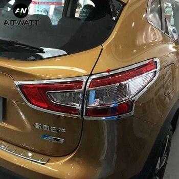 Для Nissan Qashqai J11 ABS хромированный задний фонарь абажур для лампы с металлическим каркаксом отделка Rim ободок литья автомобильные аксессуары ...