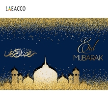 Laeacco Eid Mubarak Mosque Ramadan Kareem lantern Scene Portrait Photographic Backgrounds Photography Backdrops For Photo Studio