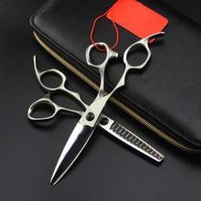 Япония 6,0 Парикмахерская левая рука Волосы Парикмахерские ножницы для стрижки волос филировочные Парикмахерские ножницы салонные инструменты