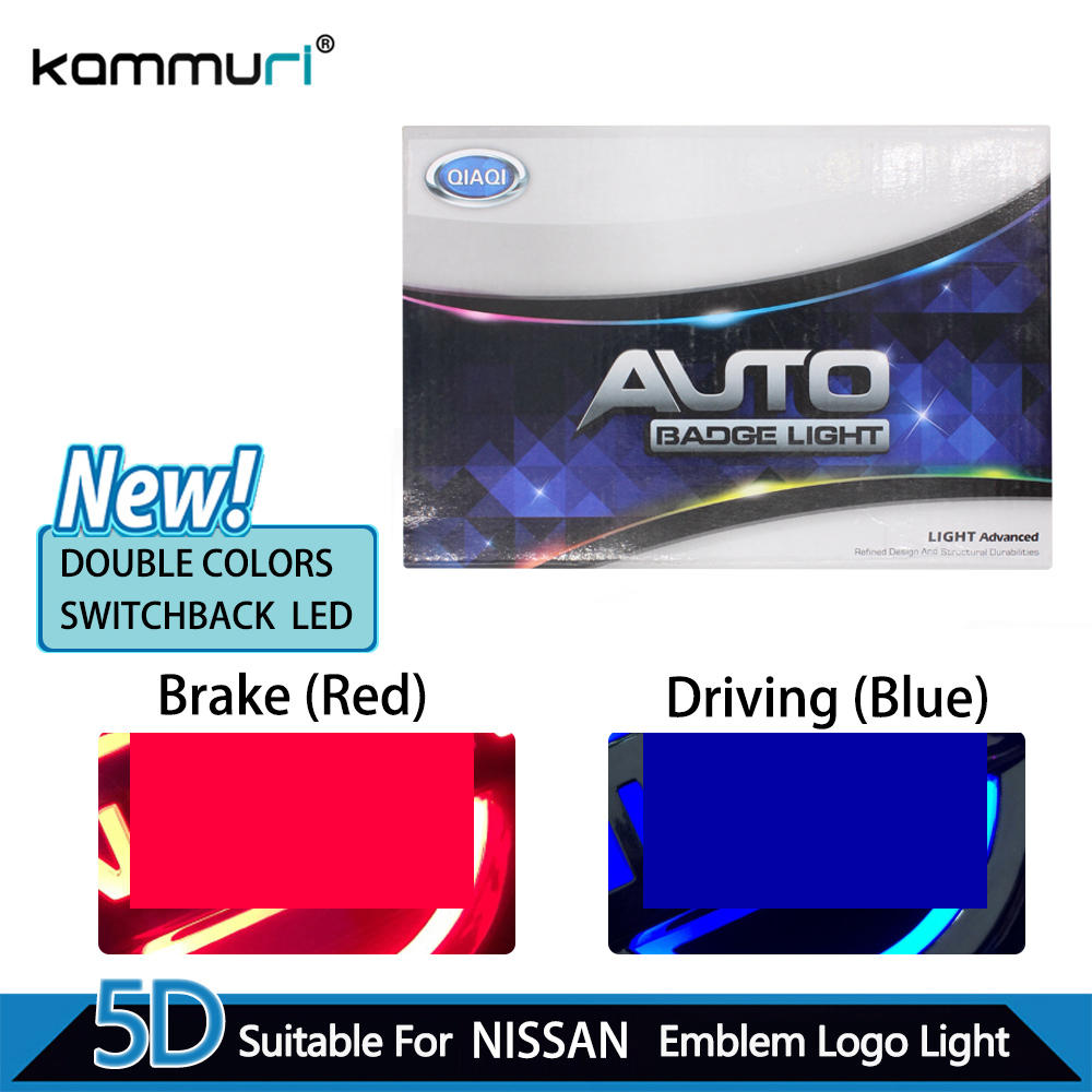 KAMMURI Car Styling Double Colors 5D Rear Badge Logo Light for Nissan Tiida X-Trall Livina Cedric Geniss led Emblem Logo Light nissan tiida 5d 2007