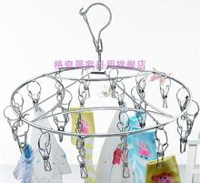 Circular clothes-drying rack multi-clip stainless steel clothes drying socks childrens multi-function windproof clam