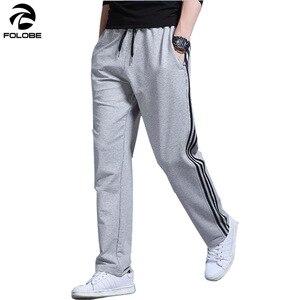 Image 5 - FOLOBE Brand Mens Cotton Pants Outside Thick Joggers Fleece Summer Super Warm Pants Heavyweight Zipper Trousers Men Sweatpants