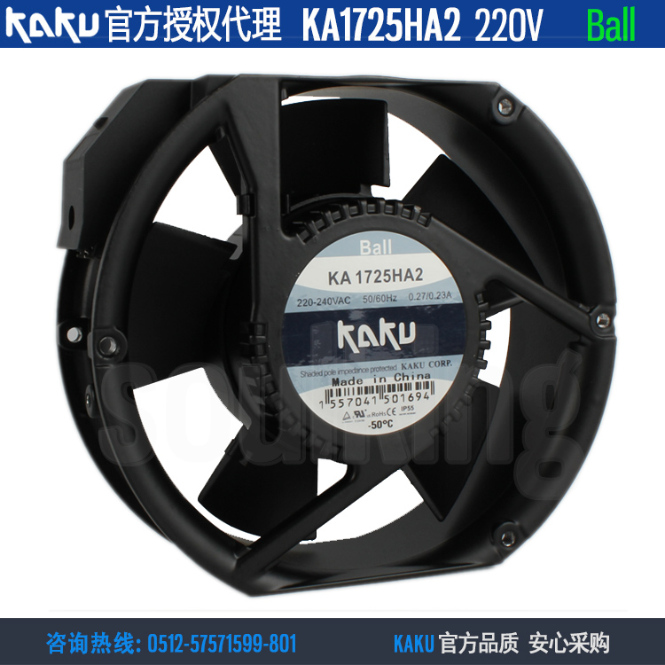 Новый каку KA1725HA2 17251 220 В 0.27A шарикоподшипник водонепроницаемый корпус системы Вентилятор охлаждения