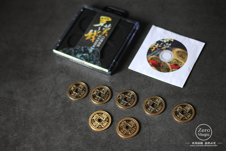 Chinese LuohanQian Size As Morgan Coin 38mm Deluxe Chinese Ancient Coin Set Magic Tricks Appearing Vanishing