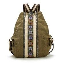 Высокое качество SAC DOS Этническая Винтаж Холст Рюкзаки для женщин вышитые рюкзак drawstring Сумка Школа путешествий Boho Mochila