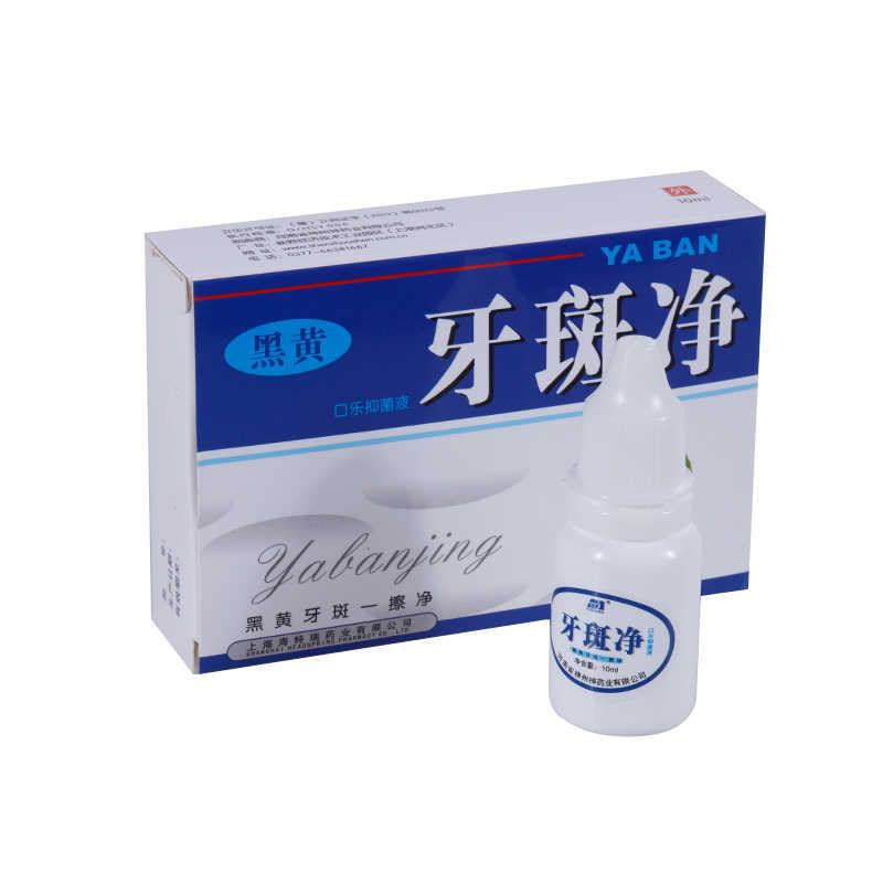 OSHIONER Dental Bleaching Liquid Magic Instant White Teeth System Teeth Whitening Smoke Stain Dental Bleaching Liquid