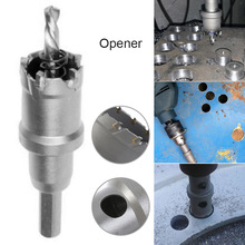 Hole Opener Alloy Metal Stainless Steel Plate Drill Bit Security Door Hand Drill Steel Plate Reamer GHS99