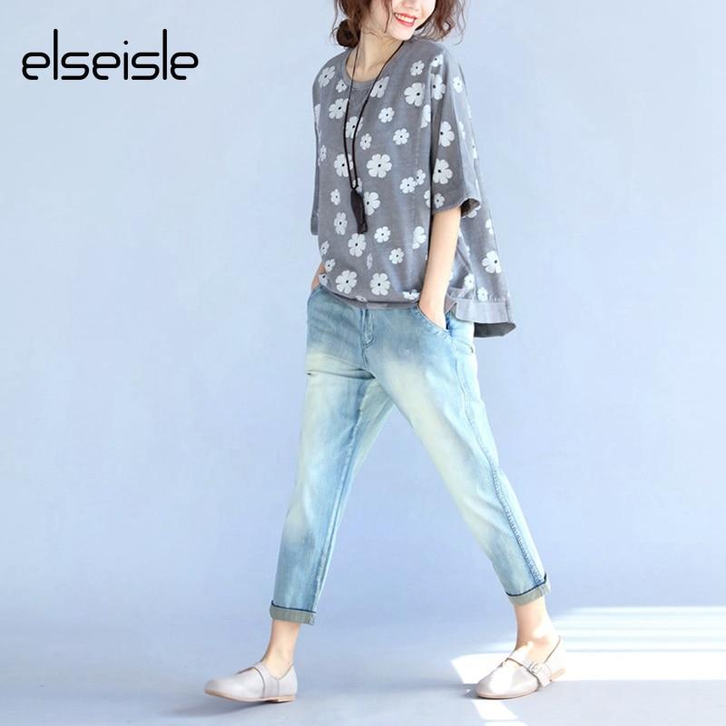 T-shirt à fleurs pour femmes Harajuku Boho imprimé Floral top T-shirts Style coréen kaki gris coréen T-shirt à fleurs pour filles grande taille