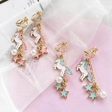 Cartoon Unicorn and Stars Earrings