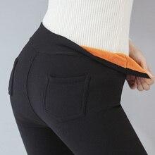 Hot sale! 2019  Autumn winter women pants velvet thickening trousers female warm pencil thicker elastic D251