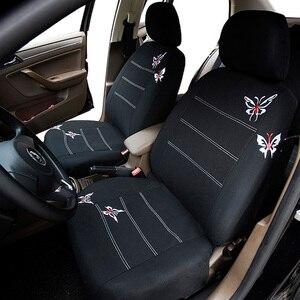 Универсальные чехлы для автомобильных сидений AUTOYOUTH, 7 шт., с принтом бабочки, из полиэстера, подходят для большинства автомобилей, чехлы для ...