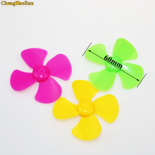 CHengHaoRan Yellow Red Blue four pages Fan leaf propeller 60mm in diameter Inner hole 1.95mm Toy Accessories Model part spare part 24mm inner diameter 6 vanes impeller plastic motor fan blade wheel