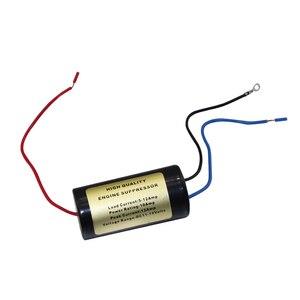 Image 2 - Filtro de Audio y ruido para SUV automático, 12V de potencia, 12 amperios de CC, instalación estéreo de motor para vino, 6x36mm, 2019