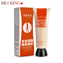 MEIKING Slimming Cream Skincare Reduce Cellulite Lose Weight Loss Burning Fat Slimming Cream Health Care Burning