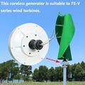 VERTICAL axies 600w 12v/24v brushless ac rare earth permanent magnet alternator/ alternative energy generator
