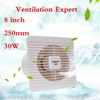 8 inch 180mm Bathroom exhaust fan  kitchen Glass window wall Household exhaust fan remove TVOC HCHO PM2.5