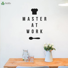 YOYOYU Wall Decal Kitchen Chef Hat Vinyl Stickers Creative Master At Work Quote Interior Home Decor Window Adhesive CY316