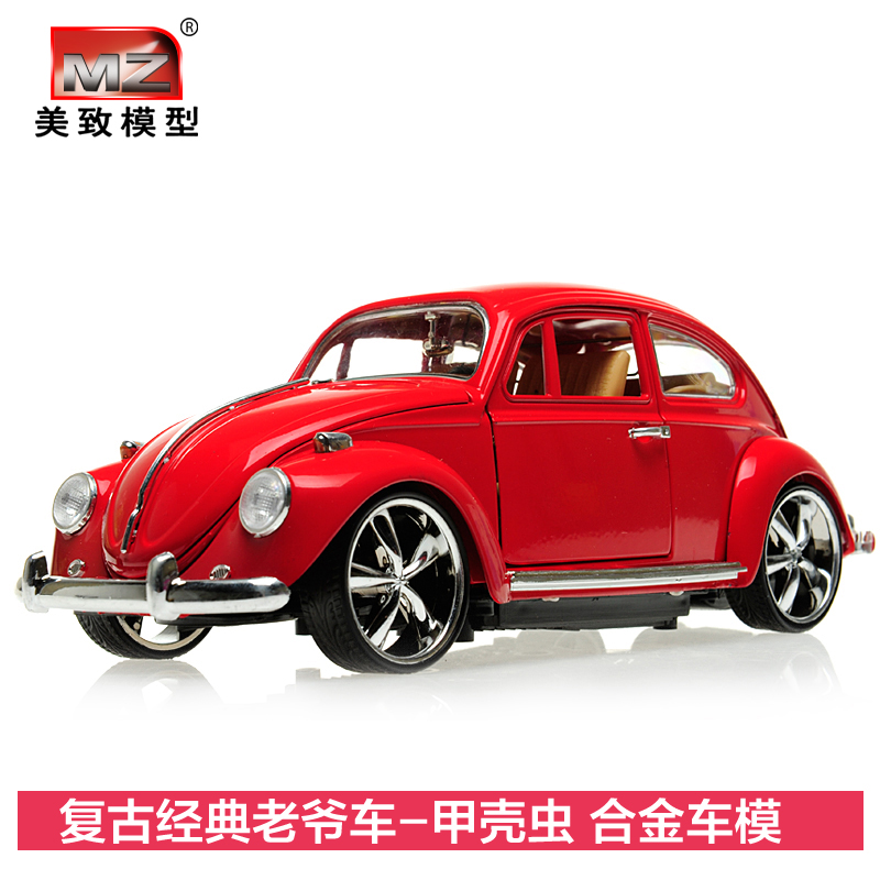 Vintage classique voitures vw beetle alliage modèle de voiture en alliage de voiture jouet cadeau exquis