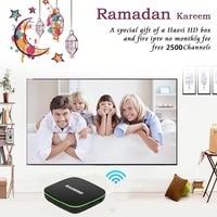 Празднование арабский Рамадан HAOSIHD tv box Android 7,1 пожизненная Бесплатная Арабская с технологией IPTV tv box Европа Франция hd youporn