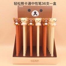 36pcs/lot Creative Cute Bear Gel Pen 0.5mm Unisex Roller Ball Pens Office School Supplies Students Promotion Gift