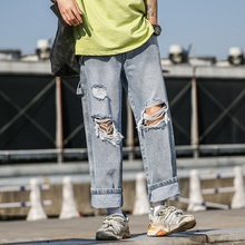 Mens Jeans 2019 Spring And Summer Solid Color Big Hole  Wanderer Slim Nine Points Personality Teen Clothing
