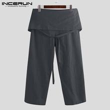 Plus Size Men Thai Fisherman Pants Wide Leg Lace Up Solid Co