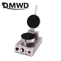 Stainless Steel Electric Egg Cake Oven QQ Egg Waffle Maker Egg Waffle Machine