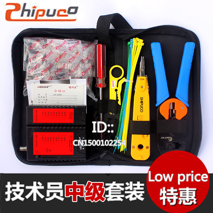 Free shipping network tool suite tester / Cable  punch down / 5E cable connector / Tie screwdriver tools oracle e business suite