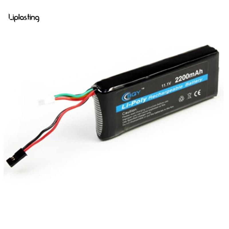 1pcs lipo 11.1v 2200mAh 3S 3PK Transmitter Rechargeable RC battery For FPV RC Quadcopter 3 6v 2400mah rechargeable battery pack for psp 3000 2000