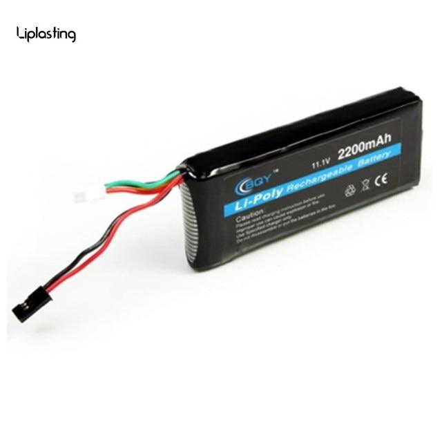 1pcs lipo 11.1v 2200mAh 3S 3PK Transmitter Rechargeable RC battery For FPV RC Quadcopter