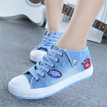 LAIKIHAN New womens canvas shoes fashion low flat denim women sneakers casual breathable zapatos de hombre