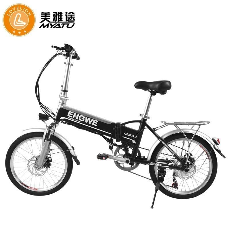 MYATU New Electric Bike 8AH 48V 250W E Mountain Motor Foldable EBike Powerful Bicycle