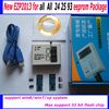 Newest For All 24 25 93 EEPROM Package EZP2013 EZP2010 EZP2011 High Speed USB Bios SPI