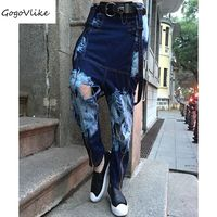 Blue Jean Harem Pants Feminino Vintage Punk Rock Denim Ripped Hole Zipper Trousers Water Wash Pants