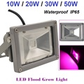 10W/20W/30W/50W AC85~265V LED Flood Grow Light Lamp With Plug For Plants Hydroponics Water Proof IP65 Wholesale/Free Shipping