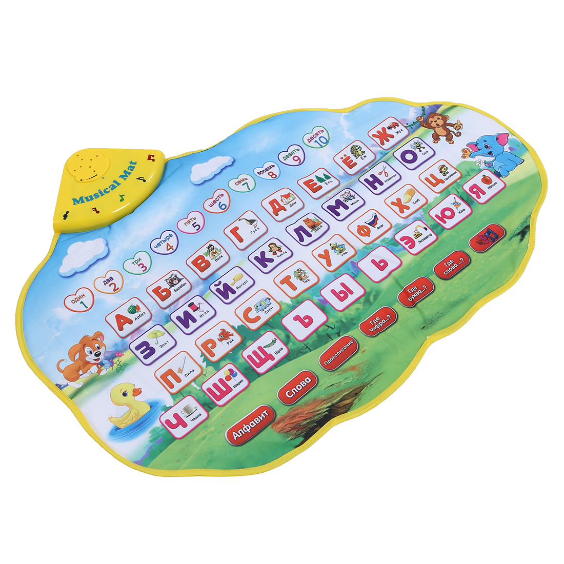 Children-Learning-Mat-Russian-Language-Toy-Funny-Alphabet-Mat-Learning-Education-Phonetic-Sound-Carpet-ABC-Toy-2