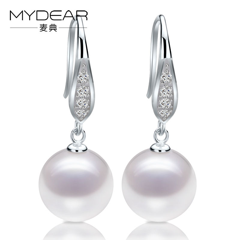 MYDEAR Genuine Pearl Jewelry New Trendy Natural 10-10.5mm Freshwater Pearls Earrings For Women,Charming Euramerican Drop Earring pair of charming rectangle drop earrings for women
