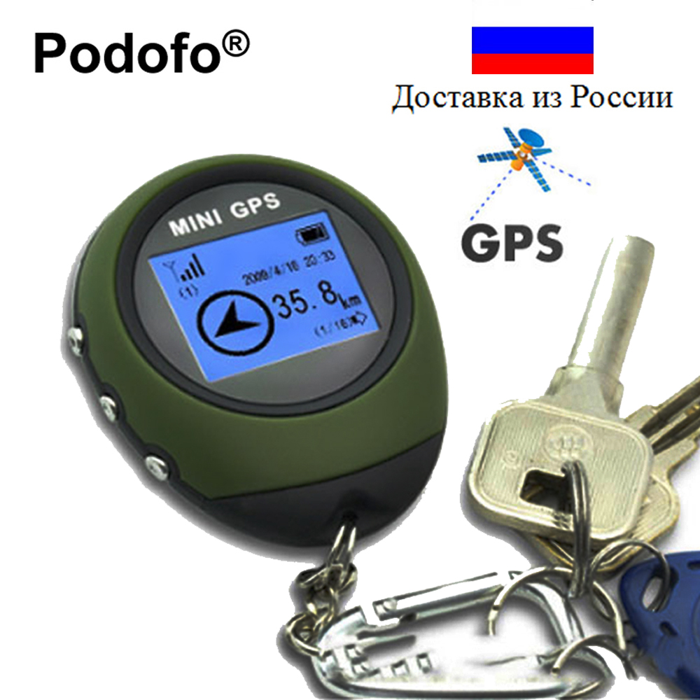 Podofo Mini Handheld GPS Navigator Receiver Tracker Locator Finder USB Rechargeable with Electronic Compass for Outdoor Travel