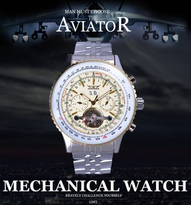 Image 2 - Jaragar Aviator Serie Militär Skala Gelb Elegante Zifferblatt Tourbillon Design Herren Uhren Top marke Luxus Automatische Armbanduhr